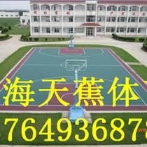 上海塑胶地坪安全可靠包工包料