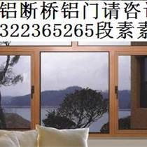 天津東麗區鳳鋁鳳鋁門窗批發廠家直銷