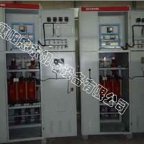 高壓電抗起動柜生產廠家