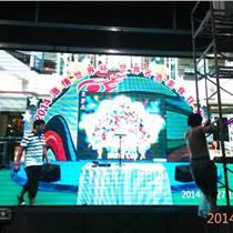 房山區晶元北京LED顯示屏廠家供應廠家直銷