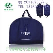 珠海专业定制 优质婚纱袋 出口婚纱袋 精诚制袋