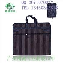廣州精誠制袋生產牛津布西裝袋 滌綸布防塵袋 質量保證