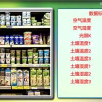 邯郸清易室内空气质量检测仪供应厂家直销