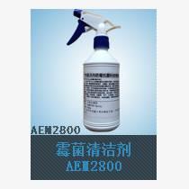 广州鞋类防霉干燥剂销售包邮正品
