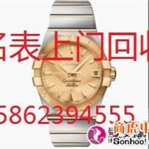 金華萬國手表回收二手萬國手表回收