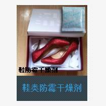 广州鞋类防霉干燥剂供应包邮正品