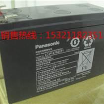 晉城松下/Panasonic12V38AH松下蓄電池批發原裝現貨