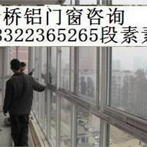 天津斷橋鋁門窗戶