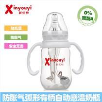 新優怡150ml高級弧形防脹氣有柄自動感溫pp奶瓶