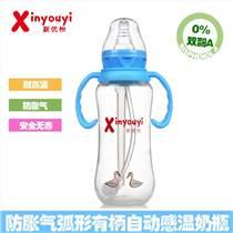 新優怡240ml高級弧形防脹氣有柄自動感溫pp奶瓶