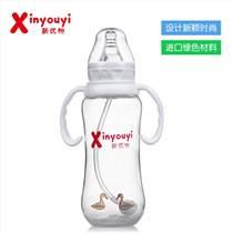 新優怡300ml高級弧形有柄自動感溫pp奶瓶