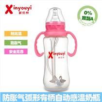 新優怡300ml防脹氣弧形有柄自動感溫pp奶瓶