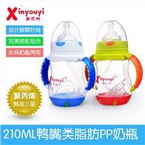 新優怡210ml寬口手柄自動感溫鴨嘴脂肪奶嘴兩用pp奶瓶