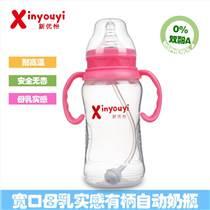 新優怡350ml寬口徑母乳實感有柄自動pp奶瓶