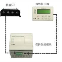 CSC-831M電動機保護信賴的品牌