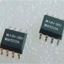 共享电动车仪表供电ic60V降压5V2A电动车手机充电电路