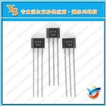線性霍爾傳感器YS95A