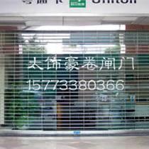 株洲市自動卷閘門安裝和維修