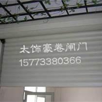 株洲市電動各種卷閘門安裝或維修
