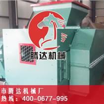 型煤压球机,腾达机械压球机设备受广泛好评