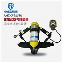 河南正壓式空氣呼吸器廠家直銷