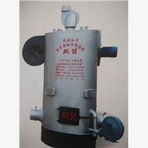 牧歌熱風爐養殖熱風爐銷售廠家直銷