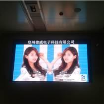 鄭州室內p5全彩屏銷售哪家專業
