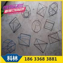 教學模型 立體幾何模型 教學立體幾何