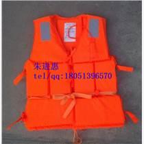 廠家直銷船用工作救生衣 工作救生衣 CCS救生衣
