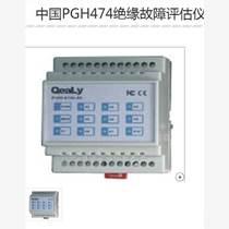 杭州集力qealyEDS474供应信誉保证