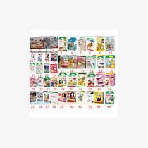 富士香港立得相纸批发商mini8 7s 25白边花边相纸