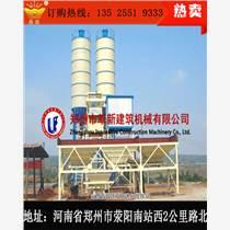 革新機械HZS25混凝土攪拌站|混凝土攪拌站多少錢