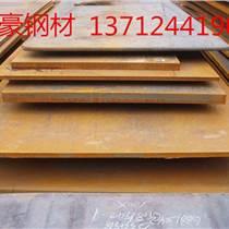 广东供应:CrWMn:钢材