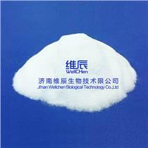異麥芽酮糖價格供應廠家直銷