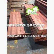 山樟木防腐木,山樟木板材,山樟木價格