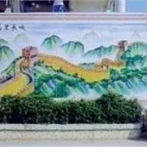 成都其他學校瓷磚壁畫供應廠家直銷