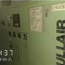 深圳蓮花巨霸空壓機維修