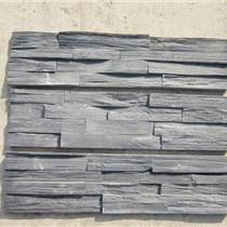 板岩文化石生产厂家