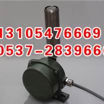 专利品质HFKPT1-20-35防爆跑偏开关