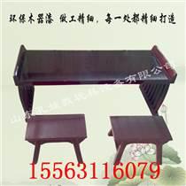 济宁?#28100;?#29260;国学桌椅销售放心选购