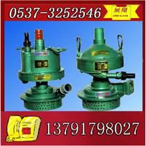 FWQB45-35風動渦輪潛水泵