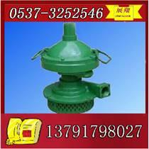 FQW風動渦輪排沙潛水泵FWQB系列