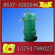 BQS 75KW15-70潛水泵