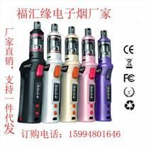 深圳VaporessoTarget 75W温控套装供应厂家直销 电子烟
