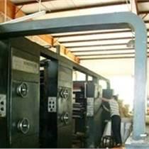 原裝輪轉印刷機