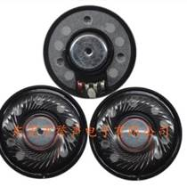 50mm高品質發燒級重低音耳機喇叭生產廠家