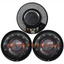 40mm高保真高品質高保磁耳機喇叭廠家直銷