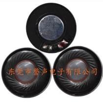 東莞30mm高檔頭戴式耳機喇叭銷售性價比最高