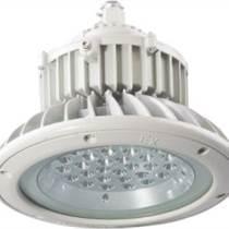 防爆LED照明燈供應廠家直銷