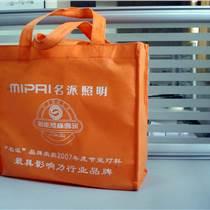 中山无纺布袋厂,环保袋厂,购物袋厂